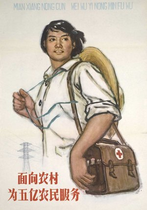 "National Library of Medicine. ""Go to the country side to serve the 500 million peasants, 1965."" Chinese Public Health Posters."